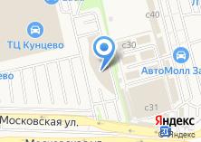 Компания «Лексус-Кунцево» на карте