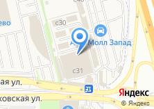 Компания «Сеть магазинов автозапчастей» на карте