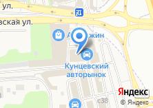 Компания «Магазин автомобильных стартеров и генераторов» на карте
