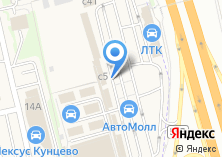Компания «Магазин автозапчастей для иномарок» на карте