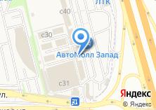Компания «Сеть магазинов автотоваров для иномарок» на карте