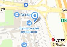 Компания «Вин-Моторс» на карте