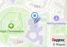 Компания «Международная Академия спорта Ирины Винер» на карте