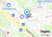 Компания «Интернет-кафе на Новотушинском проезде» на карте