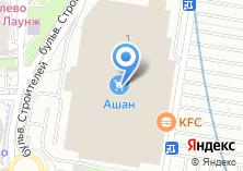 Компания «ИОН» на карте