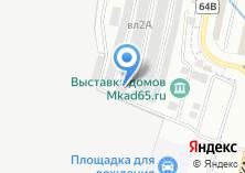 Компания «Синдика-О» на карте
