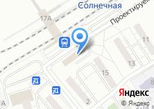 Компания «СУ-7 Трест Кузнецкметаллургмонтаж» на карте