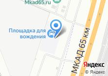 Компания «Moyki.com» на карте