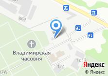 Компания «Био-сфера» на карте