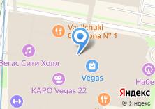 Компания «Интернет-магазин сантехники marmo bagno» на карте