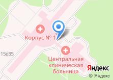 Компания «Центральная клиническая больница Управления Делами Президента РФ» на карте