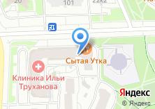 Компания «Верита» на карте
