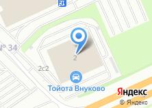Компания «ТОЙОТА ЦЕНТР ВНУКОВО» на карте