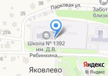 Компания «Средняя общеобразовательная школа №2068» на карте