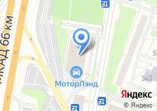 Компания «Авто-Вельт-Моторс» на карте