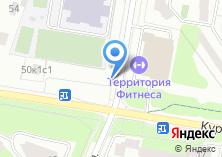 Компания «Магазин цветов на Куркинском шоссе» на карте