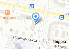 Компания «Gianfranco» на карте