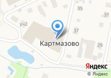 Компания «Картмазово» на карте