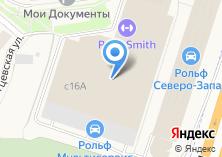 Компания «Sabina» на карте