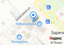 Компания «Магазин нижнего белья на Заречной» на карте