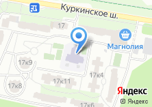 Компания «Детский сад №2535» на карте