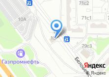 Компания «Беловежская» на карте