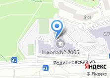 Компания «Автомотошкола» на карте