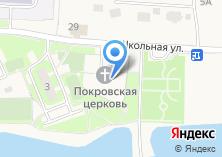 Компания «Церковь Покрова Пресвятой Богородицы в Яковлеве» на карте