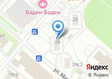 Компания «Дарми» на карте