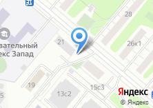 Компания «Пищевые стабилизаторы» на карте
