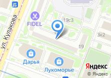 Компания «Service-V» на карте