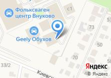 Компания «АвтоСпецЦентр SKODA» на карте