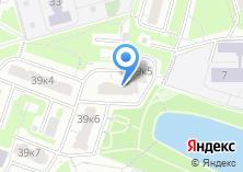 Компания «Мастерская по ремонту обуви на Беловежской» на карте