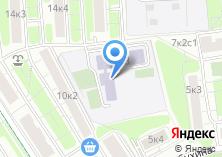 Компания «Средняя общеобразовательная школа №800» на карте