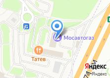 Компания «АГЗС Мосавтогаз» на карте