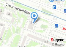 Компания «Районный Совет ветеранов Строгино» на карте
