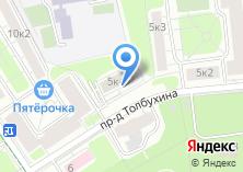 Компания «АРМСТРОЙ» на карте