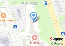 Компания «DL Group» на карте