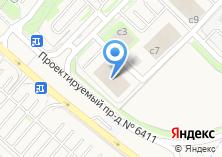 Компания «TWIG» на карте