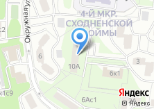 Компания «Московский дом общественных организаций» на карте