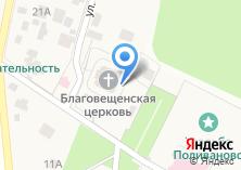 Компания «Церковь Благовещения Пресвятой Богородицы в Поливаново» на карте