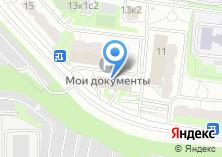 Компания «Почтовое отделение №125476» на карте