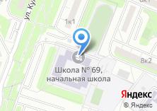 Компания «Средняя общеобразовательная школа №1136» на карте