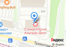 Компания «Автокомбинат №36» на карте