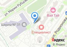 Компания «Зоомагазин на ул. Родионова» на карте