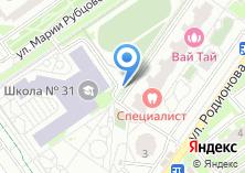 Компания «Магазин колготок и нижнего белья на Родионова» на карте