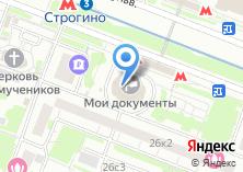 Компания «Строящееся административное здание по ул. Строгинский бульвар» на карте