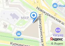 Компания «Касковыгодно.рф» на карте