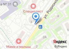 Компания «Магазин фруктов и овощей на ул. Родионова» на карте