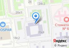 Компания «Центр образования №1619 им. М.И. Цветаевой» на карте